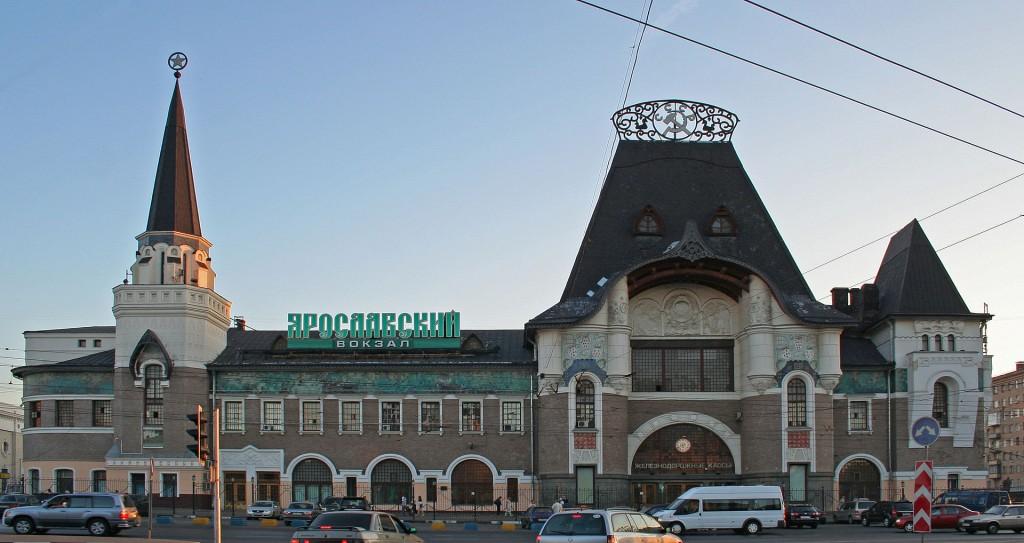 Yaroslavsky_rail_terminal_front_side-1